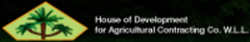 House of Development for Agricultural Contracting WLL