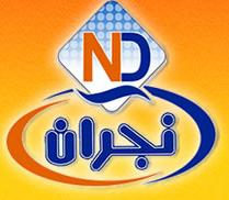 Najran Dairy Co Ltd
