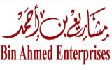 Bin Ahmed Enterprises