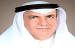 Ahmed Al Sager